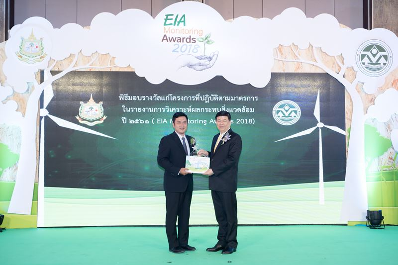 WHA ESIE 1 Receives Outstanding Award  at EIA Monitoring Awards 2018