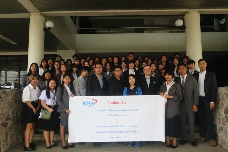 Mahasarakham Business School Students Tour WHA's State-of-the-Art Industrial Estates