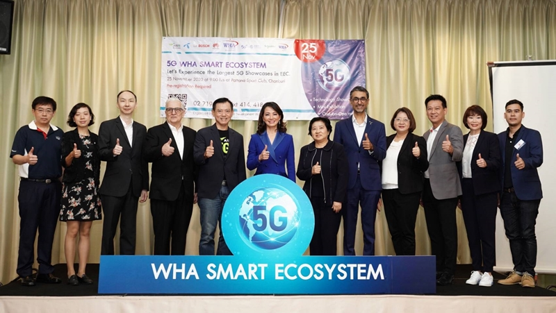 WHA Group Hosts 5G WHA Smart Ecosystem for Industrial Customers