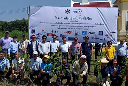 WHA Industrial Development Holds Afforestation Activity to Build a Greener Community