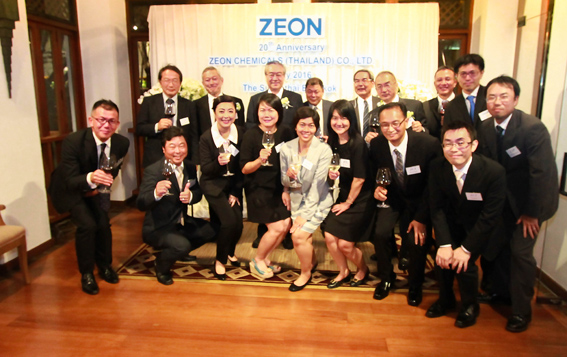 ZEON Celebrates its 20th Anniversary | WHA Industrial