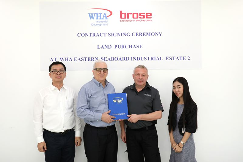 Brose (Thailand) Inks Land Purchase Deal  With WHA Industrial Development
