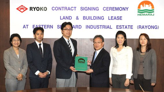 Ryoko Trading Leases Ready-Built Factory at Eastern Seaboard