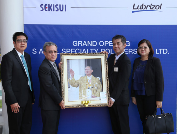 S And L Specialty Polymers Celebrates its New Plant in
