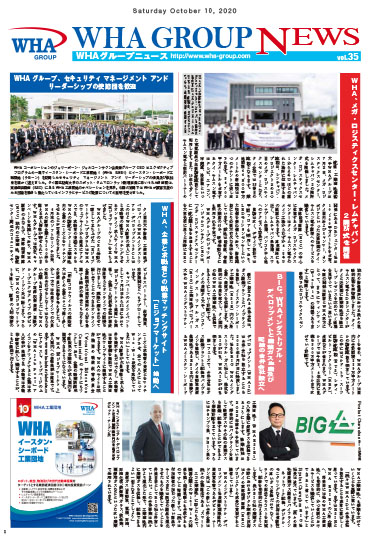 WHA Group Japanese Newsletter - Vol.35
